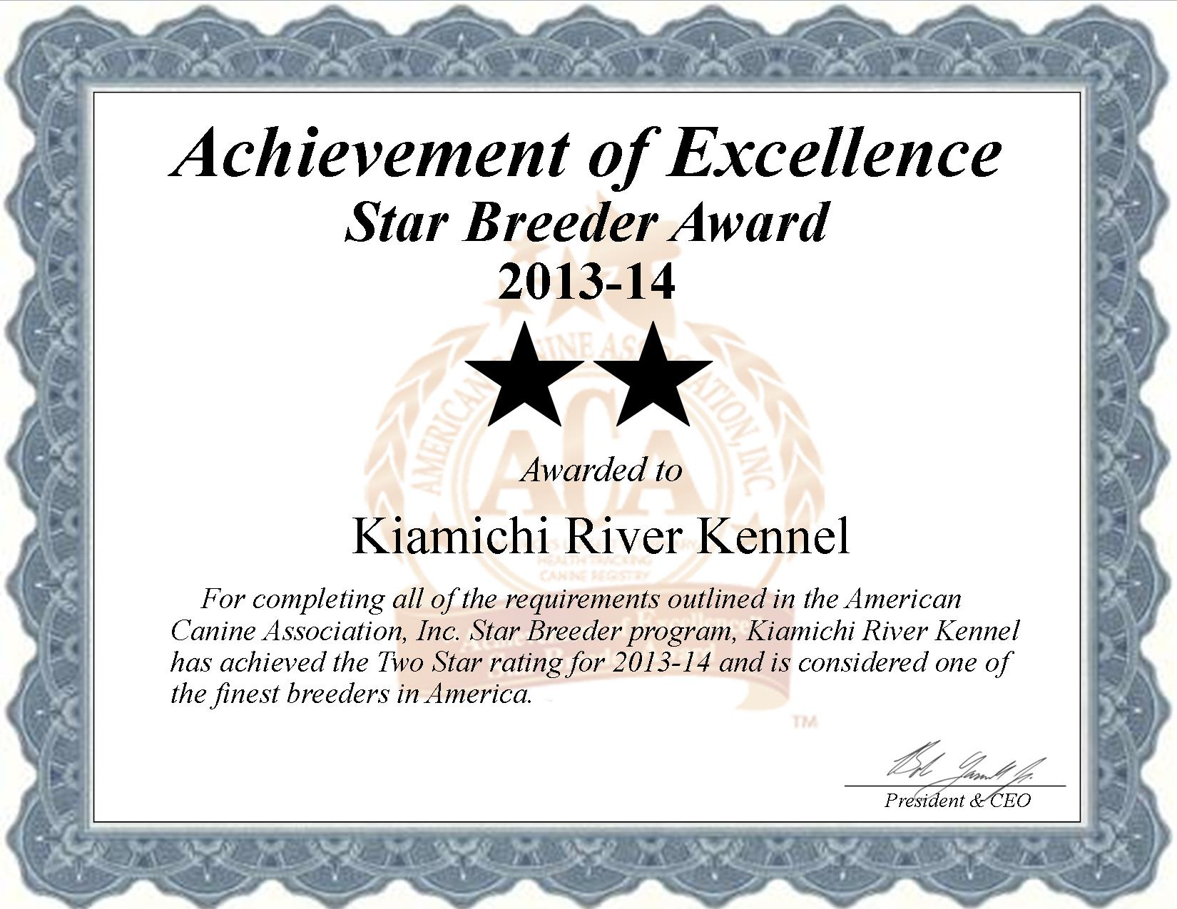 Kiamichi River, Kennel, Kiamichi River Kennel, Kennel, breeder, star breeder, aca, star breeder, 2 star, antlers, oklahoma, ok, dog, puppy, puppies, dog breeder, dog breeders, oklahoma breeder, Kiamichi River Kennel dog breeder